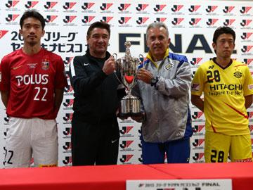 ミシャ監督と阿部勇樹が試合前日公式会見に出席