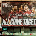2013/11月カレンダー ALL COME TOGETHER![1024x768]