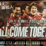 2013/11月カレンダー ALL COME TOGETHER![1600x900]