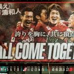 2013/11月カレンダー ALL COME TOGETHER![1600x900]