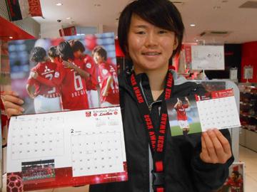 『レッズレディース デジタルフォトカレンダー2014』本日24時締め切り!