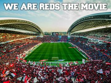 ドキュメンタリー映画「WE ARE REDS THE MOVIE」製作のお知らせ