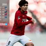 7月カレンダー#1[1280×800]