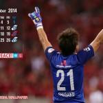 9月カレンダー#1[1280×800]