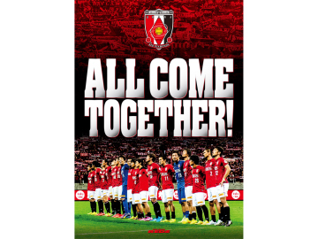 2014 ALL COME TOGETHER!