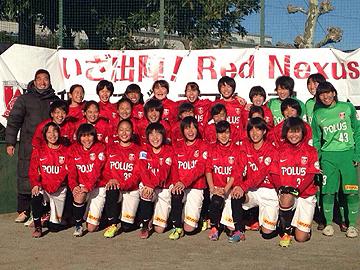 第2回埼玉県女子ユース(U-14)サッカー新人戦大会 優勝