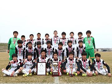 第24回埼玉県クラブユース(U-14)サッカー選手権大会 決勝 試合結果
