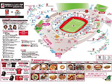 vs横浜F・マリノス スタジアムグルメ・イベント情報
