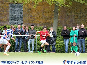 グルーネウェーゲン国際大会トーナメント(女子の部)オランダ 優勝