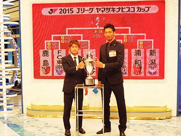 Jリーグヤマザキナビスコカップ準々決勝 対戦カード決定