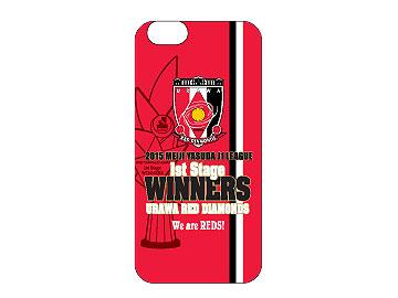 「J.LEAGUE ONLINE STORE × 浦和レッドダイヤモンズ」にて「2015 MEIJI YASUDA J1 LEAGUE 1st Stage優勝記念グッズ」発売開始!