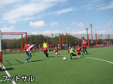 7/18(土)レッズランド10周年記念イベント第1弾 「スポーツ&ネイチャーフェスタ」開催!