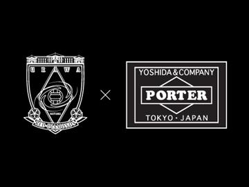 『浦和レッズ×PORTER』オンラインショップ限定で受注販売