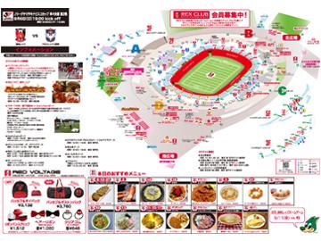 9/6(日)vsアルビレックス新潟 スタジアムグルメ・イベント情報