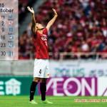 10月カレンダー#1[1366×768]