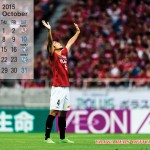 10月カレンダー#1[1280×800]