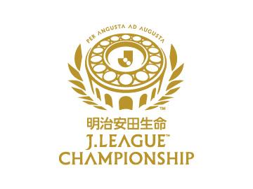 『明治安田生命2015Jリーグチャンピオンシップ』チケット販売について