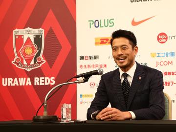鈴木啓太 現役引退記者会見