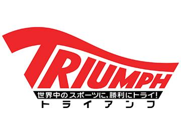 西鉄旅行『浦和レッズ応援ツアー』参加者募集中