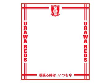 槙野智章 プロデュースグッズ発売!