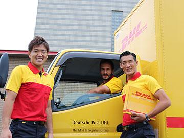 DHL×浦和レッズコラボレーション企画「浦和レッズお届けします!」キャンペーン実施中!