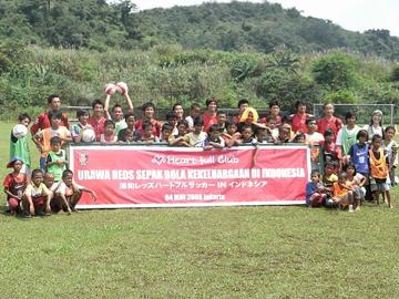 『ハートフルサッカー in アジア2016』をインドネシアで開催へ