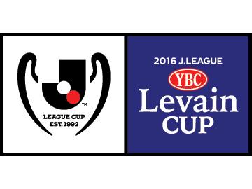 2016JリーグYBCルヴァンカップ準決勝ホームゲームチケット販売スケジュールについて(9/8更新)