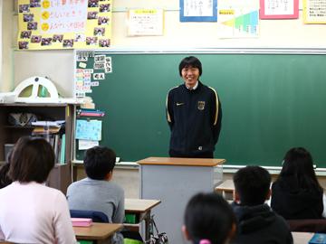さいたま市立西浦和小学校