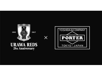 オンラインショップ限定『浦和レッズ×PORTER』受注販売開始!