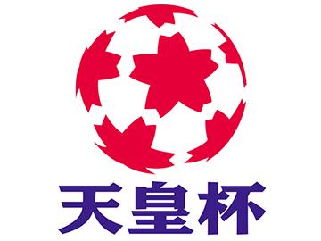 第97回天皇杯 ラウンド16(4回戦) 組合せ決定のお知らせ