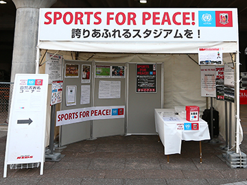 10/14(土)神戸戦は「SPORTS FOR PEACE! DAY」