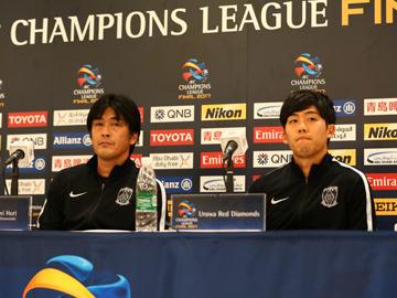 アルヒラル戦 試合前日公式会見に堀監督と遠藤が出席