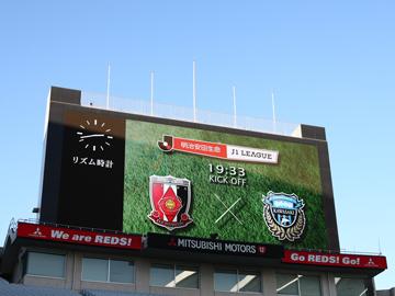 明治安田生命J1リーグ 第33節 vs川崎フロンターレ 試合情報