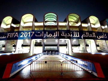 FIFAクラブワールドカップUAE 2017 準々決勝 vsアルジャジーラ 試合情報