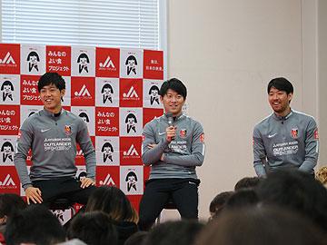 第16回JAライススポーツセミナーに遠藤、武藤、青木が参加