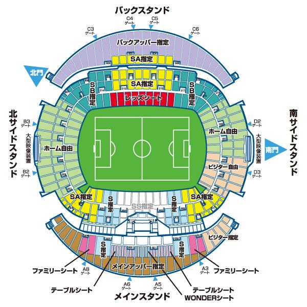 2/11(日)10時~ チケット一般販売スタート!