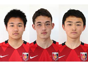ユース所属3選手をトップチーム登録