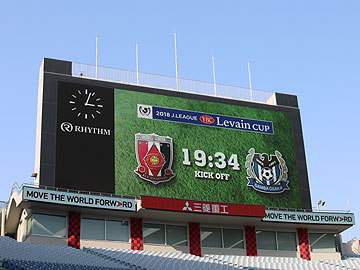 JリーグYBCルヴァンカップ グループステージ 第2節 vsガンバ大阪 試合情報