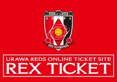 3/24(土)10時~ 5/13(日)鳥栖戦「Go Go Reds!」デーを含む5月開催試合『REX TICKET先行販売』スタート!