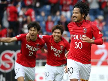 第8節 vs清水「興梠の2ゴールを守り抜き、リーグ3連勝」