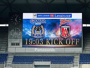 JリーグYBCルヴァンカップ グループステージ 第4節 vsガンバ大阪 試合情報