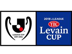 ルヴァンカップ プレーオフステージ 第2戦ホームゲームチケット販売について