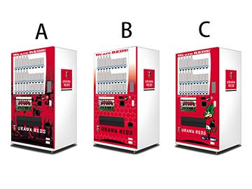 浦和レッズ「支援型自動販売機」新デザイン投票!!