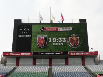 明治安田生命J1リーグ 第16節 vs名古屋グランパス 試合情報