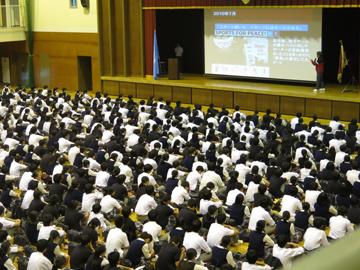 浦和学院高等学校で「差別撲滅に関する人権講演会」を開催
