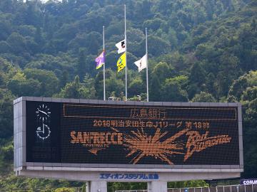 明治安田生命J1リーグ 第18節 vsサンフレッチェ広島 試合情報
