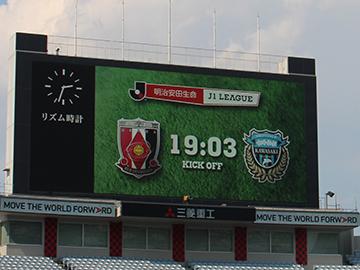 明治安田生命J1リーグ 第19節 vs川崎フロンターレ 試合情報