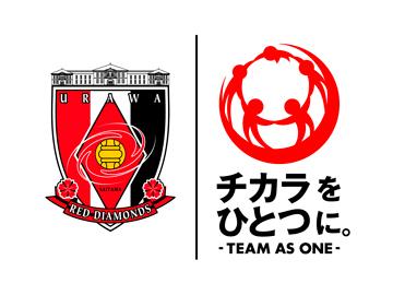 東日本大震災等支援プロジェクト「ハートフルサッカーin東北(福島・岩手)2018」