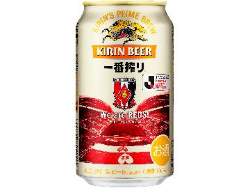 キリン一番搾り「浦和レッズ応援デザイン缶」数量限定発売