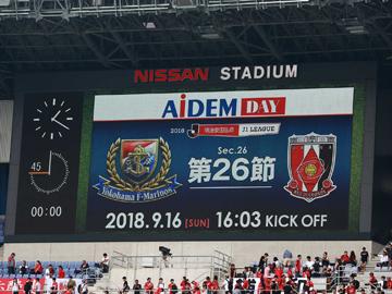 明治安田生命J1リーグ 第26節 vs横浜F・マリノス 試合情報